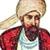 Şair Erzurumlu Emrah