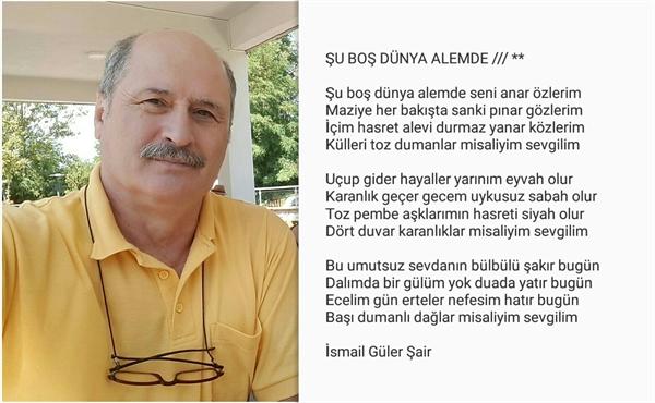 İsmail Güler