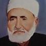 Eşrefoğlu Rumi