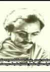 Serdar Kayran