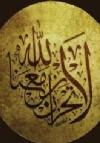 mustafa_ismet